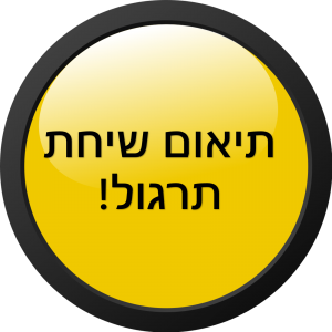 High-Q Button